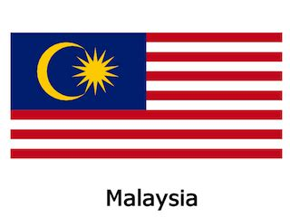 Essay about malaysia my country